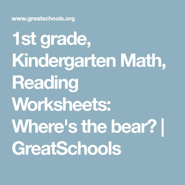 1st grade, Kindergarten Math, Reading Worksheets: Where\'s the bear ...