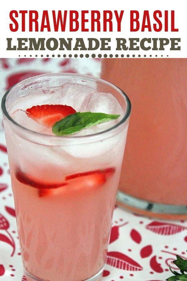 Simple Strawberry Basil Lemonade Recipe
