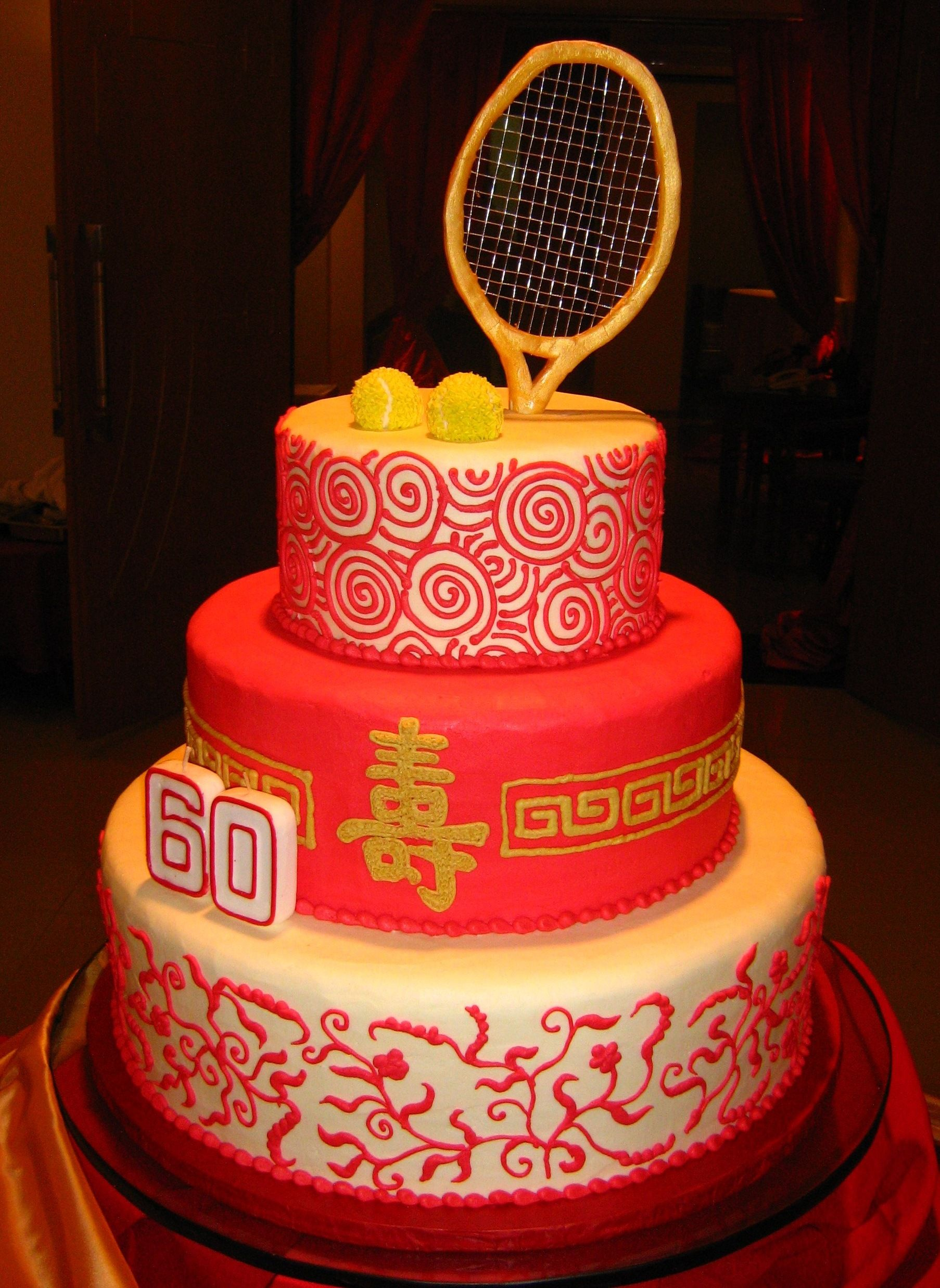 3 tiered chinese themed birthday cake with long life character and 3 tiered chinese themed birthday cake with long life character and golden tennis racket and balls biocorpaavc Image collections