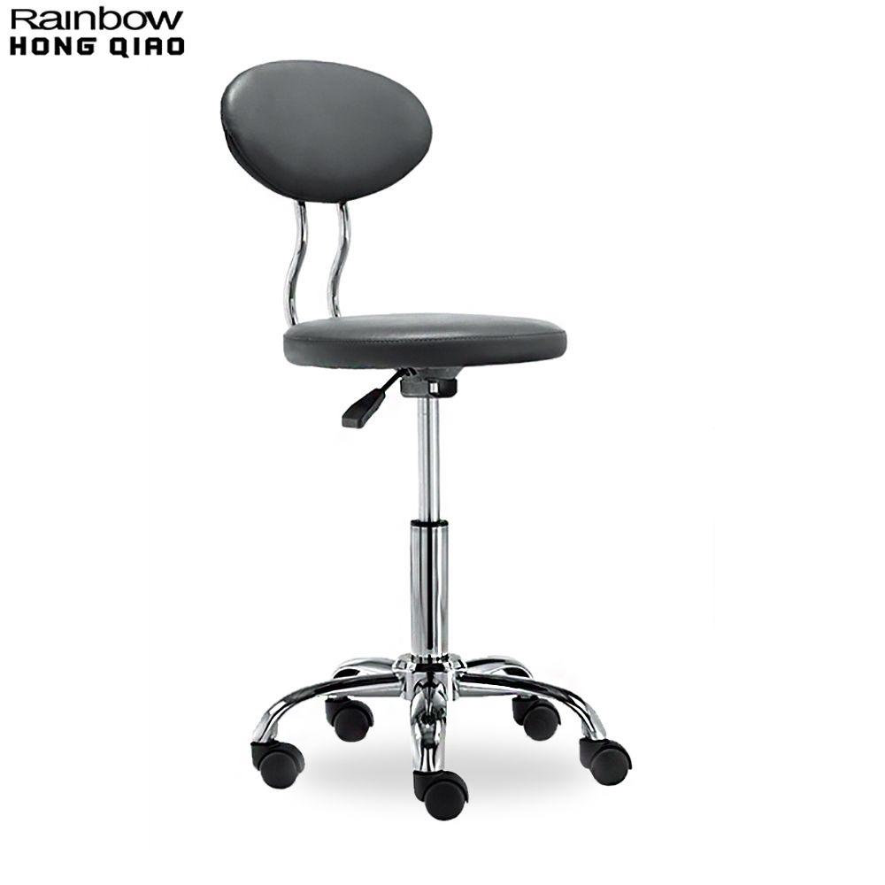Portable Computer Chair Armless Mini Swivel Work Task Chair