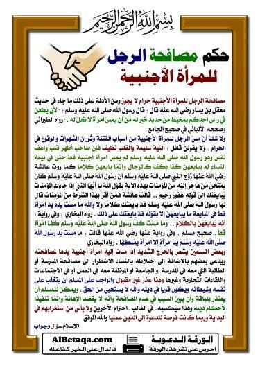 Epingle Par Brad Perrot Sur العلم الشرعي توحيد و سنه Proverbes Et Citations Citation Coran Citation