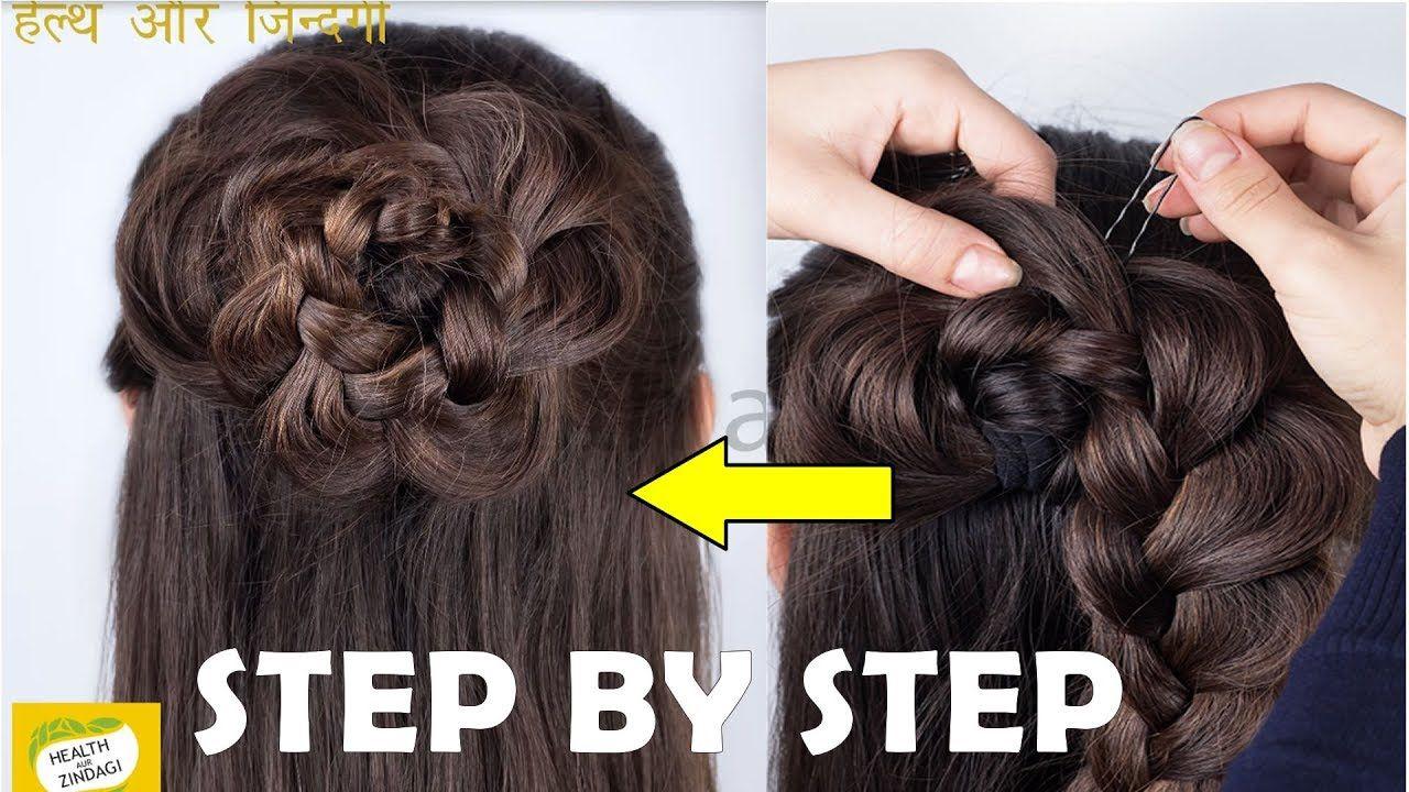 Flower Bun Ya Rose Juda Hairstyle Tutorial Seekhiye Easy Hairstyles For Long Hair Youtube Easy Hairstyles For Long Hair Long Hair Styles Easy Hairstyles