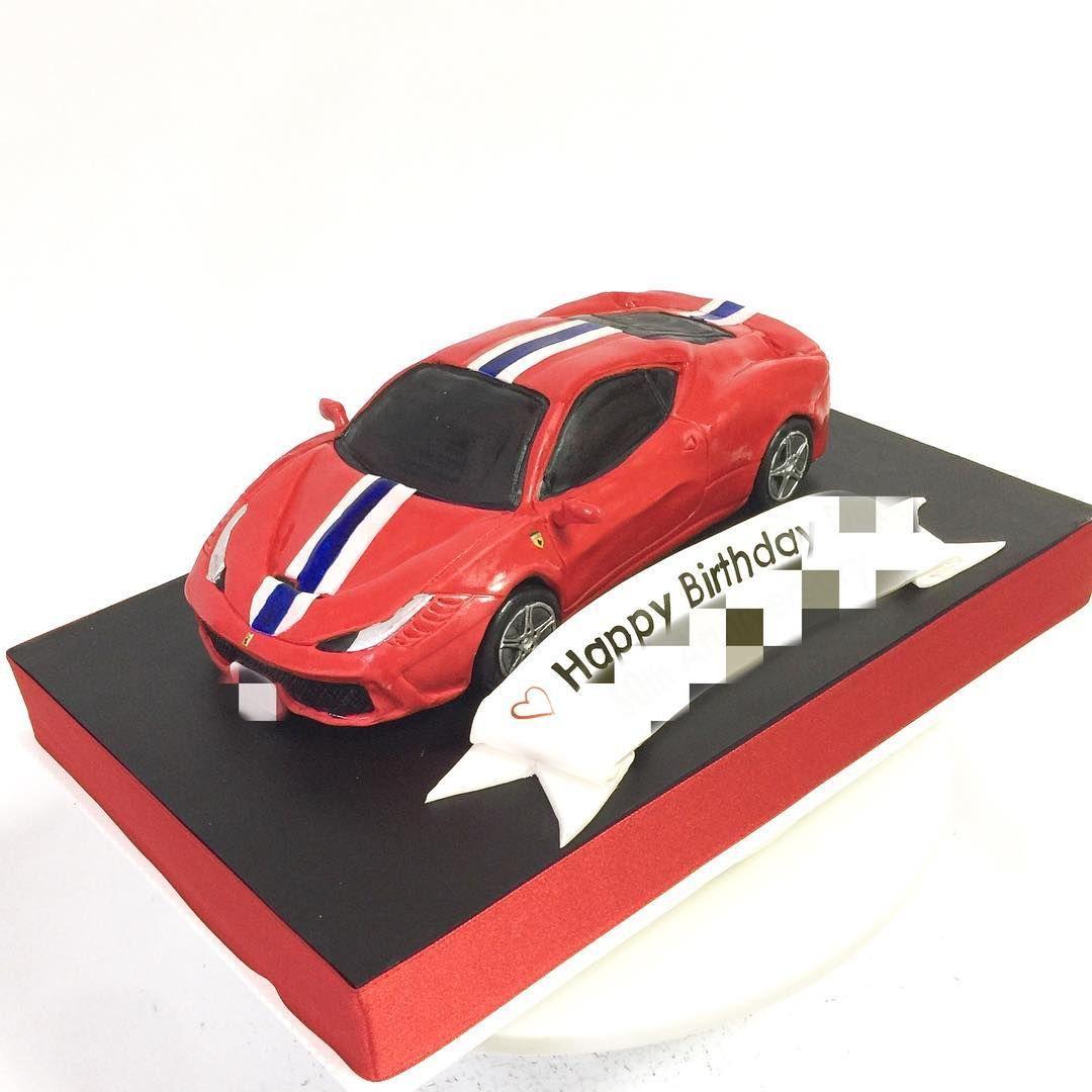 Ferrari 458 speciale car cakeferrari ferrari458 ferrarispeciale ferrari 458 speciale car cakeferrari ferrari458 ferrarispeciale carcake sportscar baditri Gallery