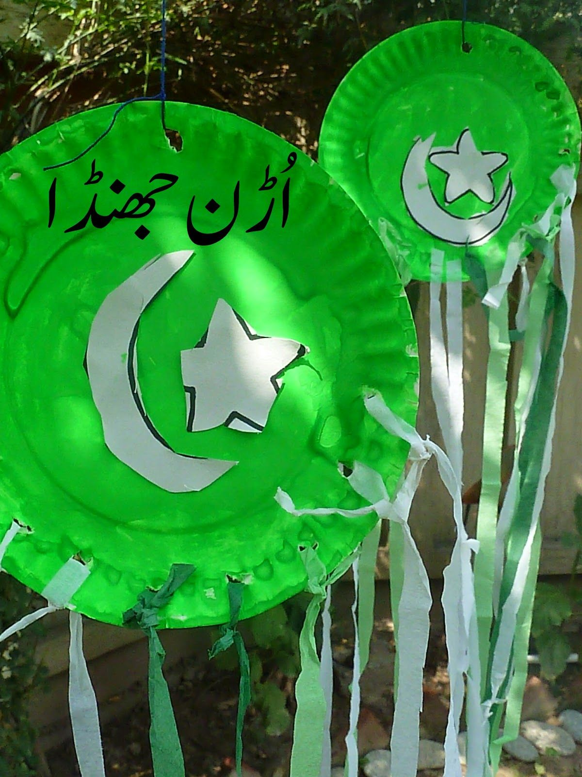 Alif Bay Pay الفبے پہ: flying-flag