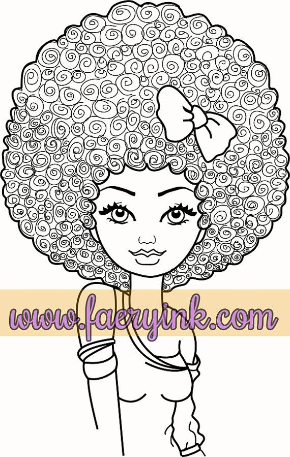 Annie Afro Glamorous Diva African American Urban Disco By Faeryink