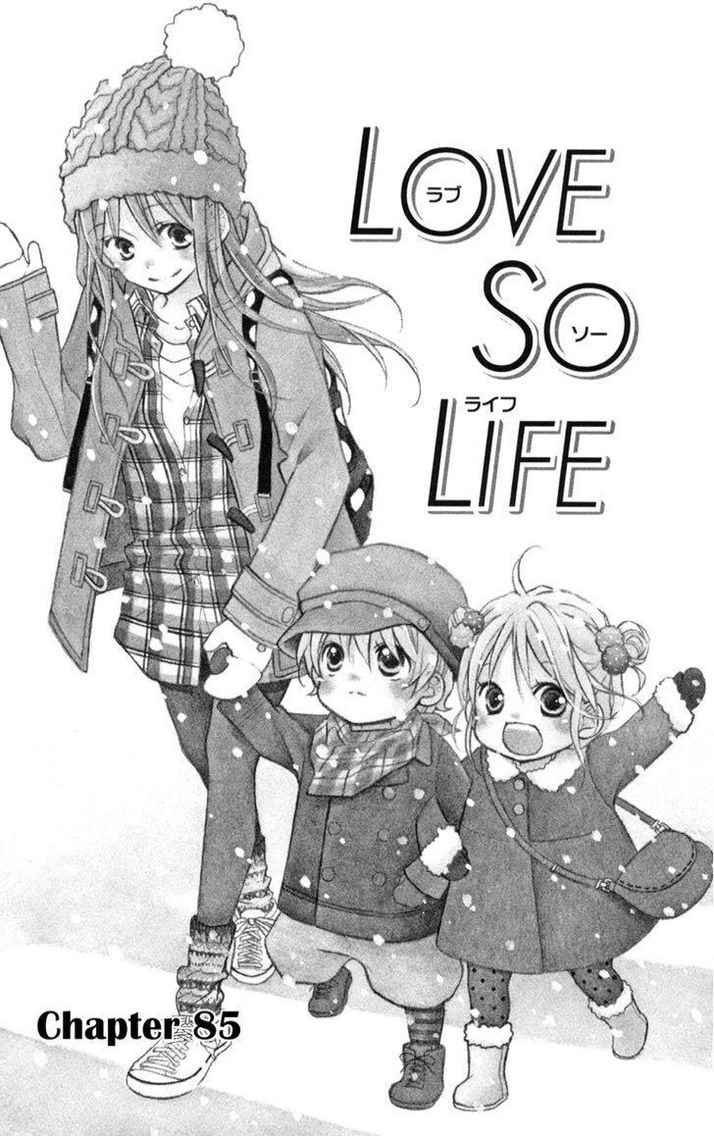 Aww! I'm gonna check this manga out :)