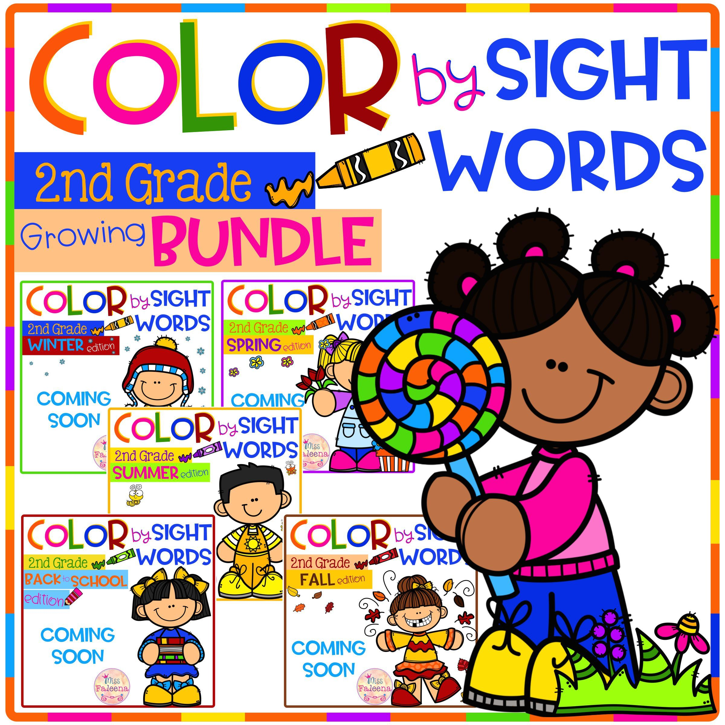 Color By Code Sight Words Second Grade Bundle