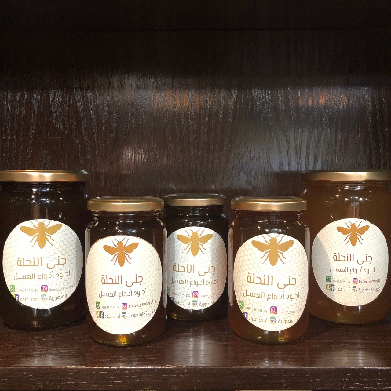 جنى النحلة عسل يمني من افضل الانواع وأفخرها Ice Cream Talenti Ice Cream Desserts