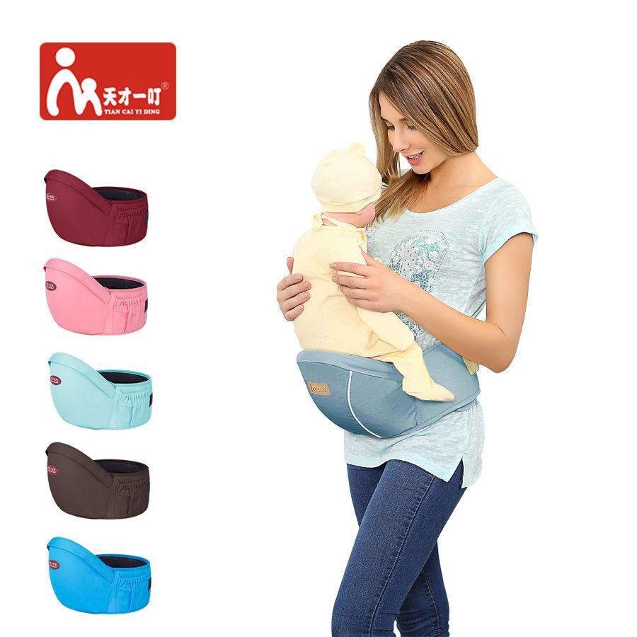 Baby Carrier Multifuncional Transpirable Portador de Beb/é Ergon/ómica para Beb/é Reci/én Nacido de Algod/ón Marsupio Ajustable Transpirable Resistente Verano 20Kg Tiancaiyiding Azul