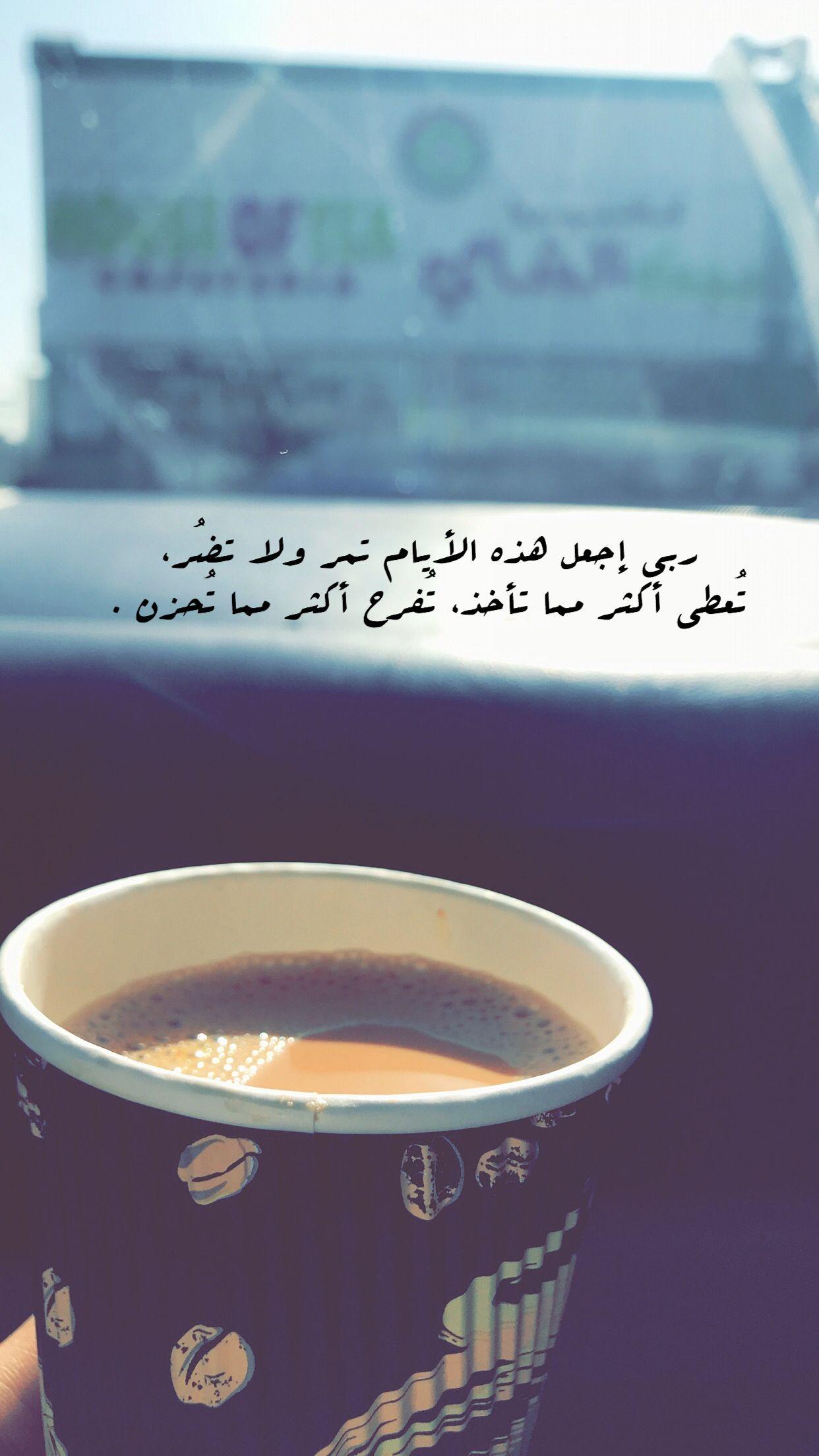 Pin By Positive Aisha On Islam Instagram Account Ideas Insta Photo Ideas Instagram Editing