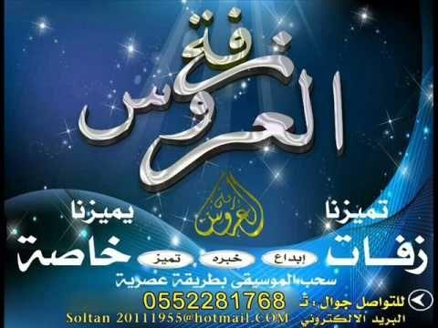 محمد الجبالي ياعروس الحلم طلي بدون موسيقى 0552281768 Attributes Tri Projects To Try