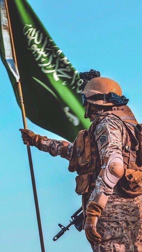 Pin By Gtufj On لقطات وصور National Day Saudi Saudi Arabia Flag Ksa Saudi Arabia
