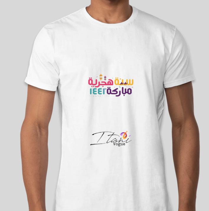 Blessed Islamic Hijri Year سنة هجرية مباركة Mens Tops Mens Tshirts Mens Graphic Tshirt
