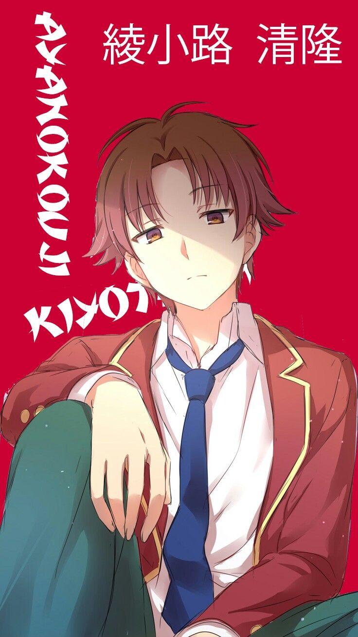 Ayanokouji Kiyotaka Ilustrasi Karakter Gambar Anime Karakter Animasi