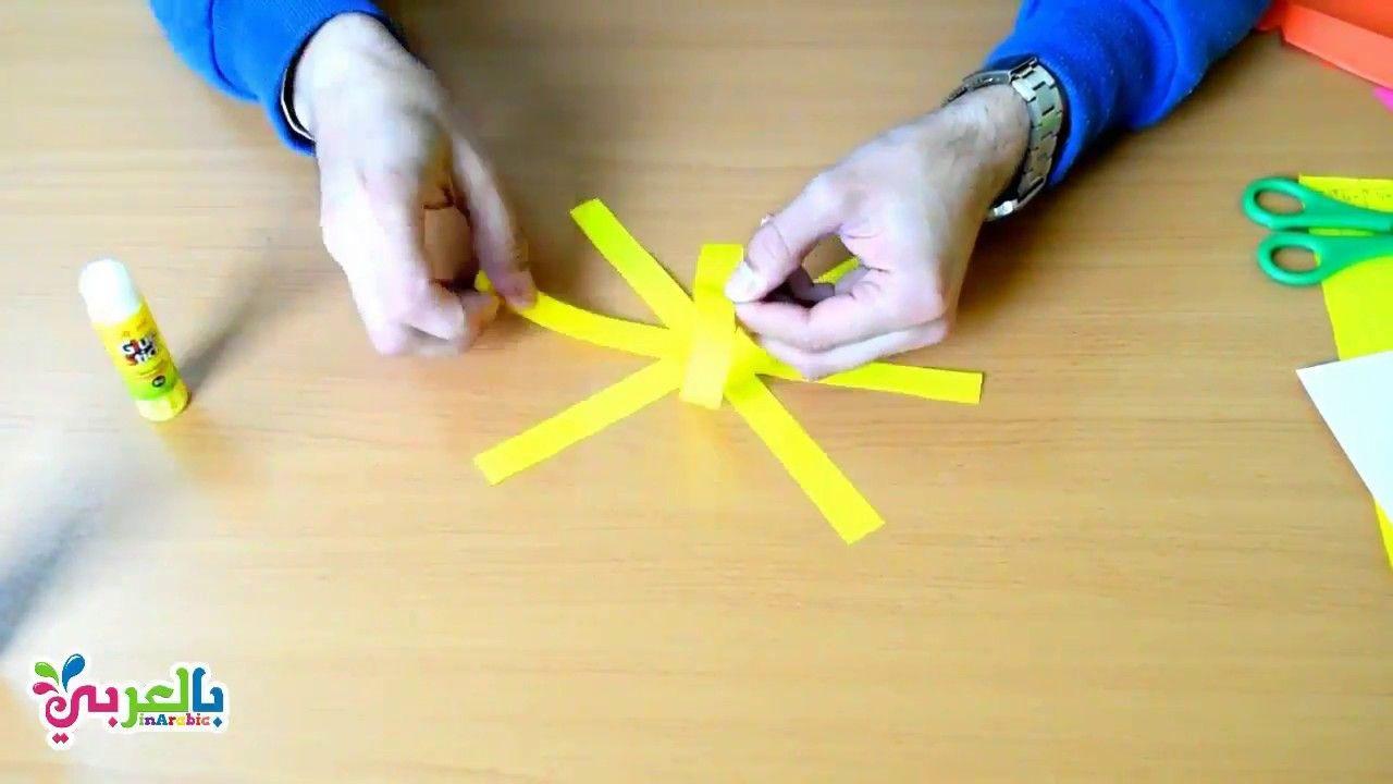 كتكوت لعبة من الورق الملون أنشطة ورقية للأطفال Youtube Peg Jump Peg Triangle