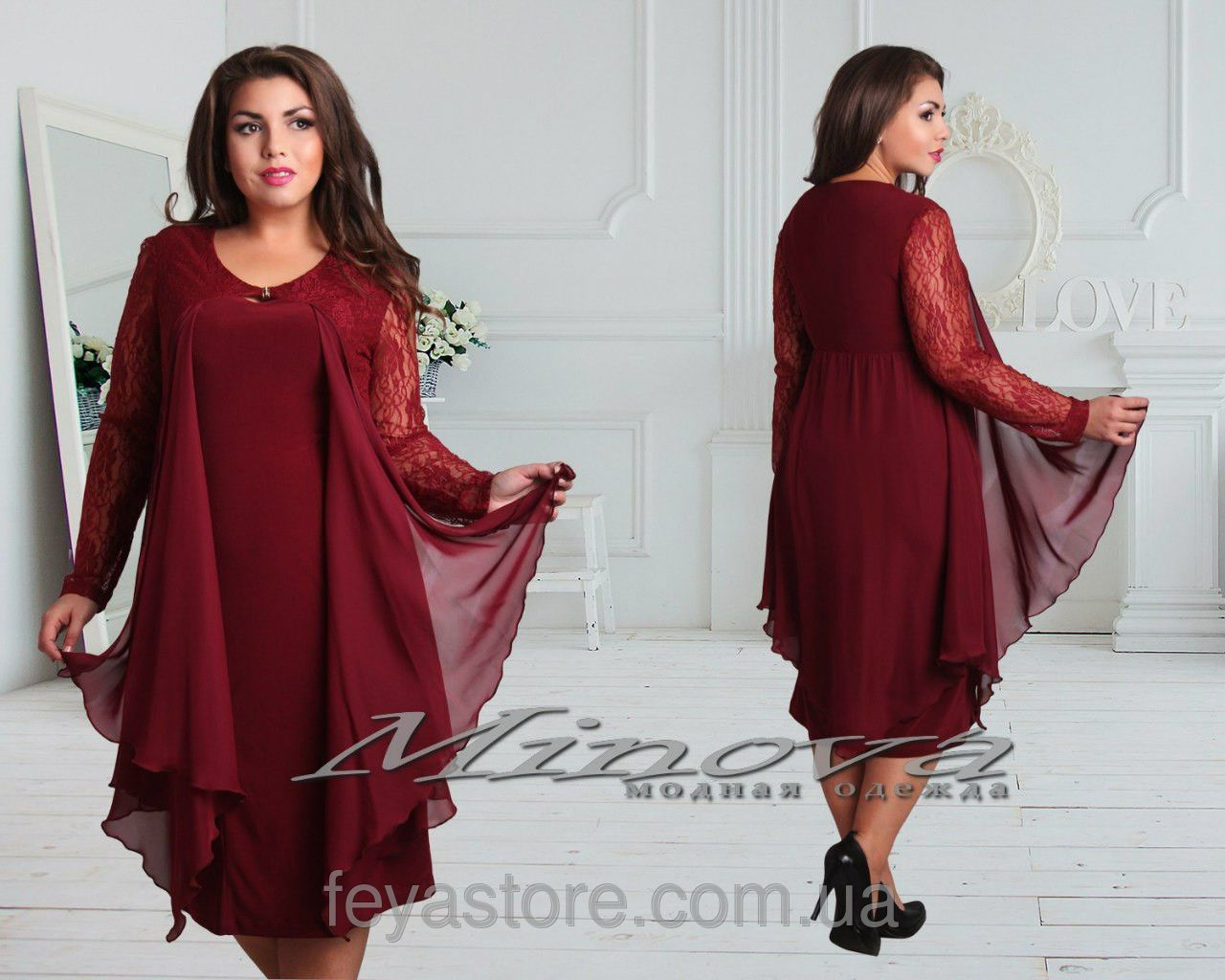 5b1771751fe Платье Баффи  продажа