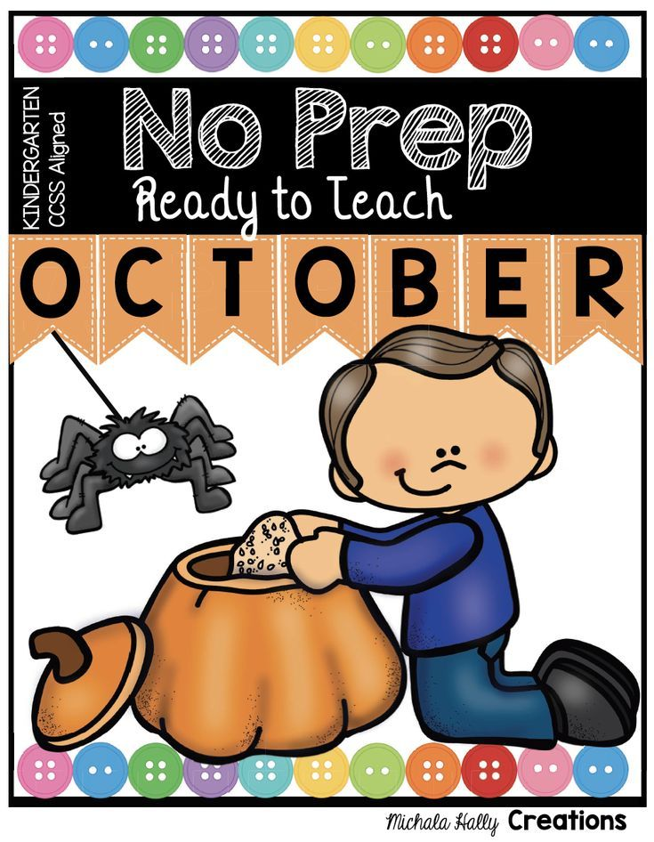 FREEBIES for October in Kindergarten - math and language arts ...
