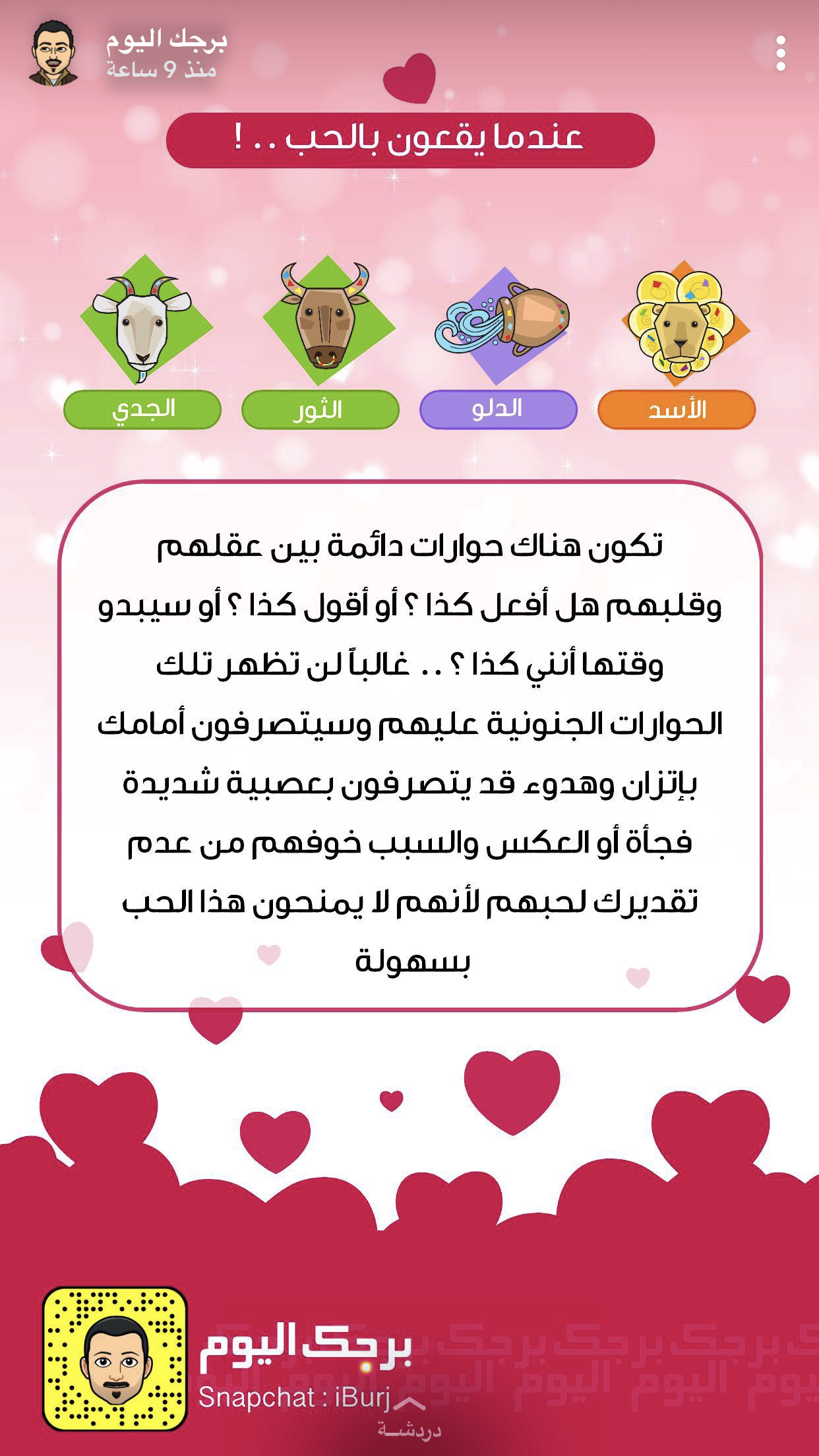 Pin By بثينة الكواري On برج الجدي Free Learning Me Quotes Book Worth Reading
