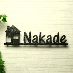 Charming Name Plate Designs For Home Door Plate Aluminum Aluminum N.