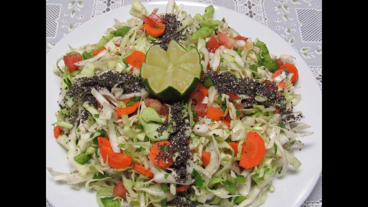 مقبلات سهلة وسريعة سلطة اللهانه للريجيم اروع مقبلات عراقية Food Salad Cobb Salad