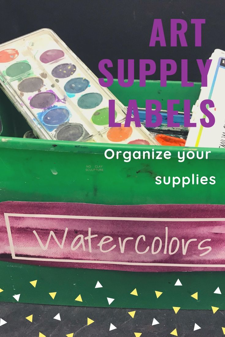art supplies list for middle school