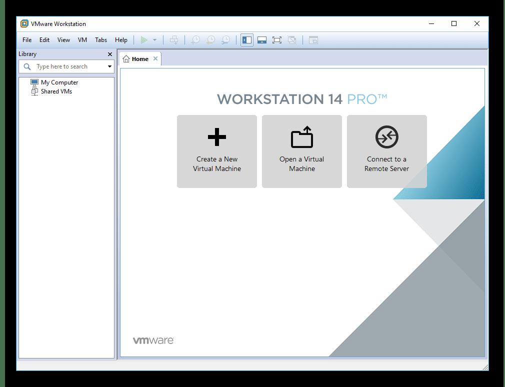 vmware workstation pro free keys