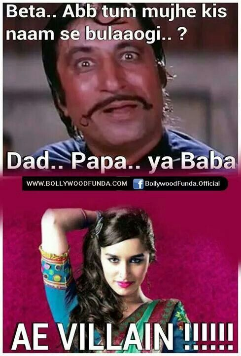 bollywood #troll #meme   ☻☻Desi Memes 'n Humour ☻☻   Bollywood