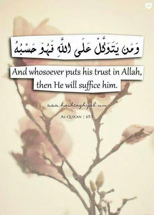 At Talaq Ayat 3 : talaq, وَيَرْزُقْهُ, مِنْ, حَيْثُ, لَا, يَحْتَسِبُ, وَمَنْ, يَتَوَكَّلْ, عَلَى, اللَّهِ, فَهُوَ, حَسْبُهُ, إِنَّ, اللَّهَ, بَالِغُ, أَمْرِهِ, Quran,, Quran, Quotes,, Verses