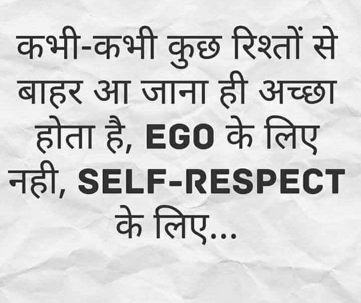 Sanjana V Singh Shayari Hindi Quotes Quotes Quotations