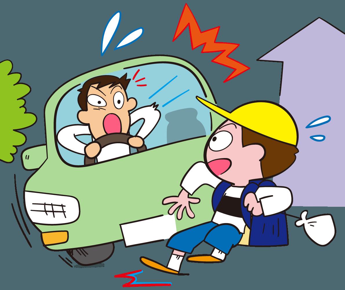 「飛び出し事故 イラスト」の画像検索結果