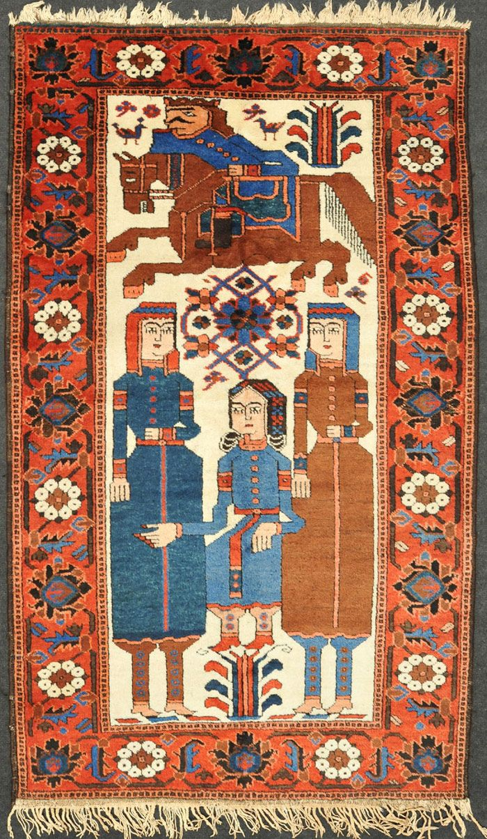 Afshar pictorial rug rugs and carpets pinterest for Tejido persa