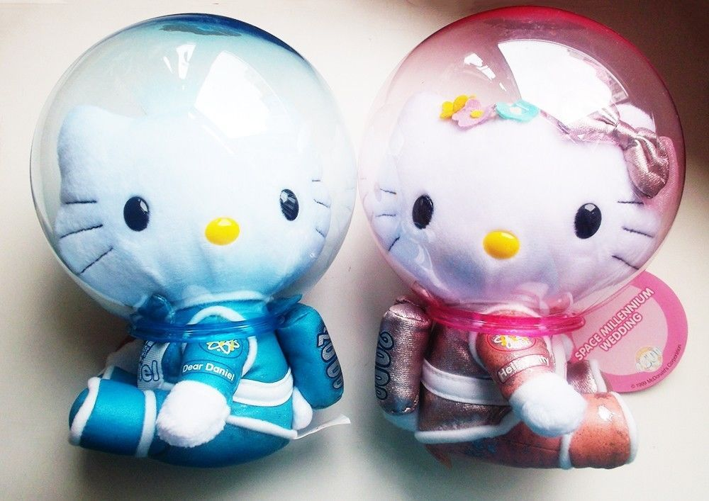 Hello Kitty Wedding Gift: McDonald 1999 Hello Kitty Dear Daniel Spaceman Plush Dolls