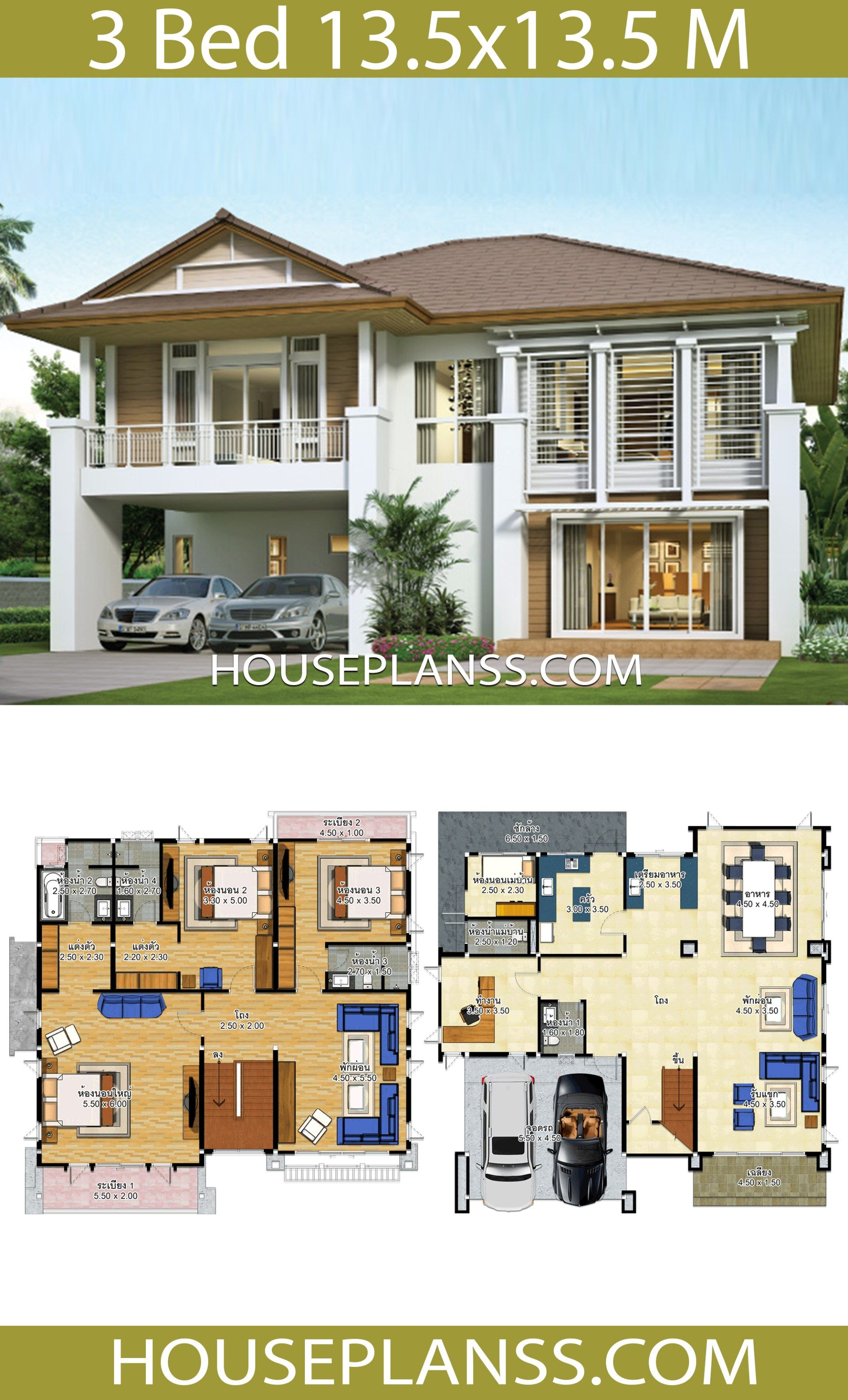 House Design Idea 13 5x13 5 With 3 Bedrooms House Plans 3d Model House Plan Architectural House Plans Kerala House Design