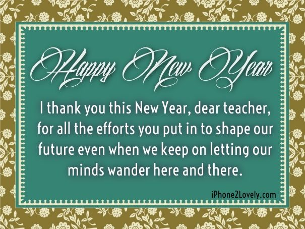 new year wishes for teachers
