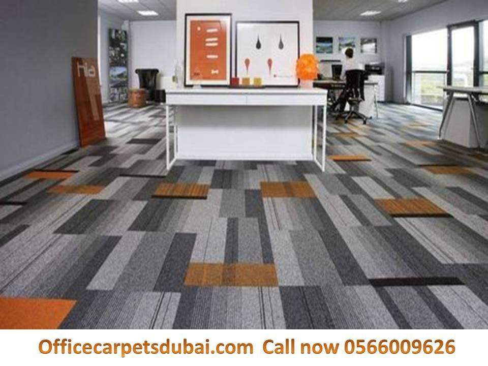 Buy Best Office Carpets Dubai (With images) Carpet tiles