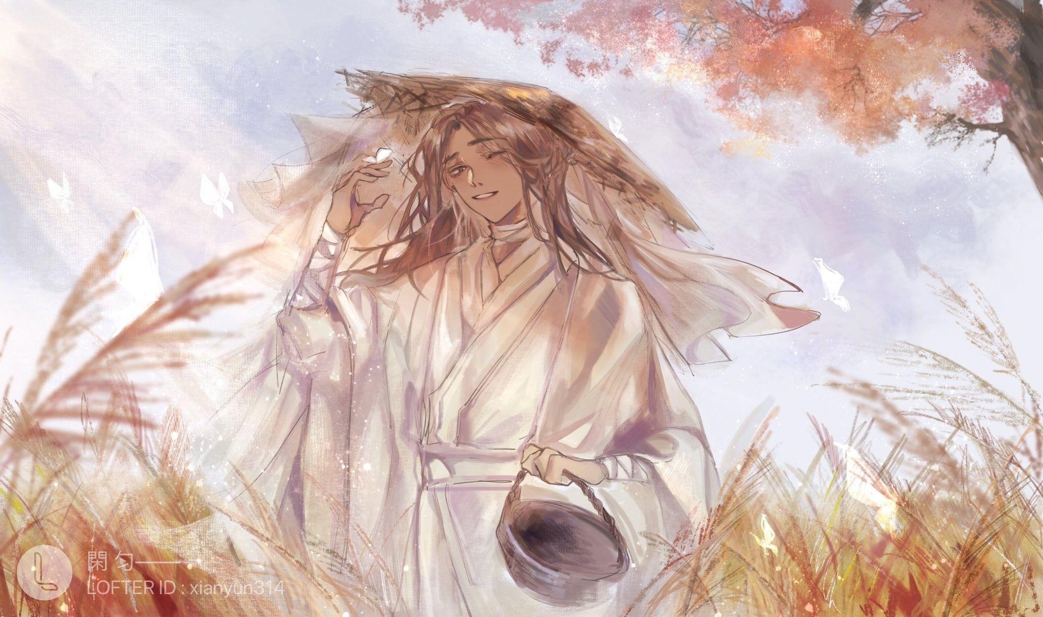 Ghim của 家柔 魏 trên Heaven Official's Blessing