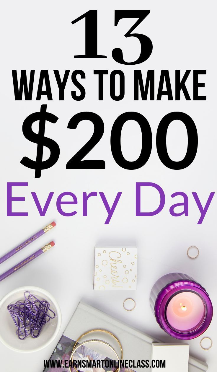 15 Ways to Make $200 Fast