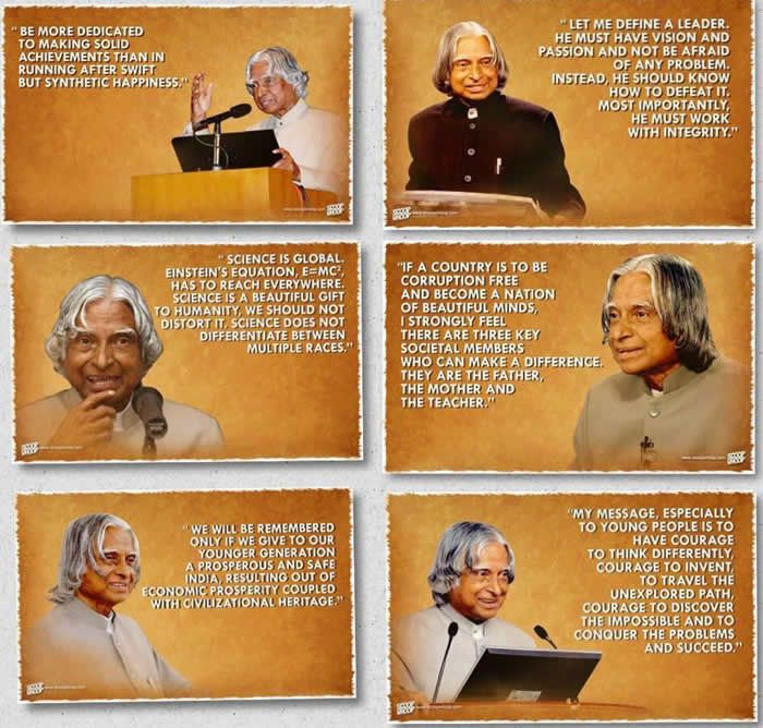Inspirational Quotes By Apj Abdul Kalam For Students: Most Popular Inspirational Quotes From A.P.J Abdul Kalam