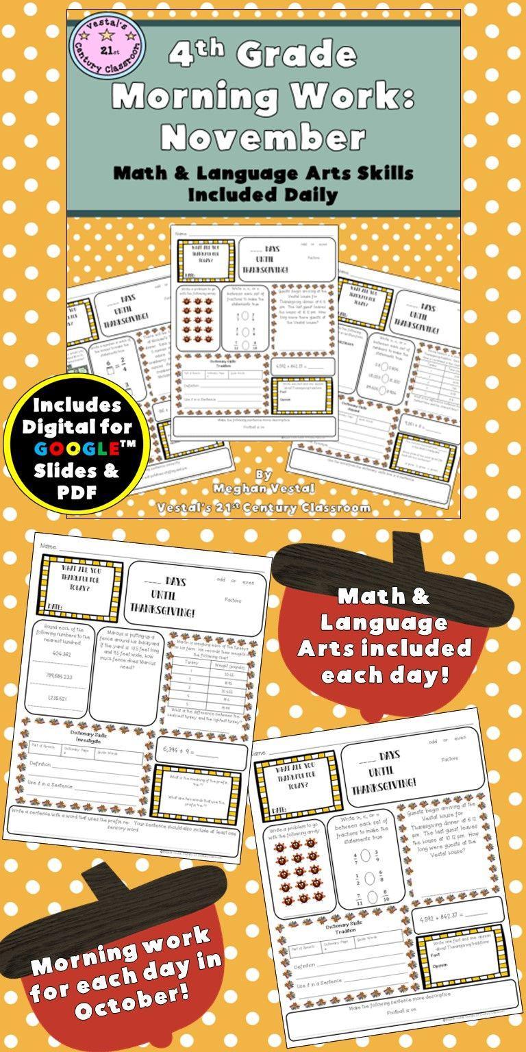4th grade morning work november digital pdf included
