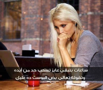 Pin By Nesma Ahmed On بالمصري احلي Search Engine Optimization Seo Seo Search Engine Optimization