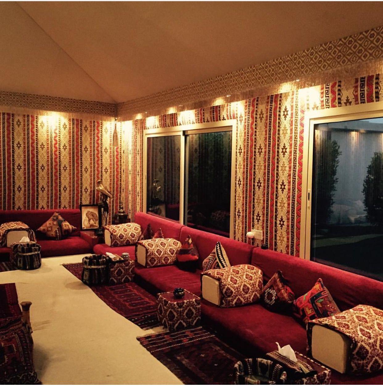 Pin By Parking Shades 0543839003 On Majlis Living Room Decor Apartment Home Decor Living Room Design Decor