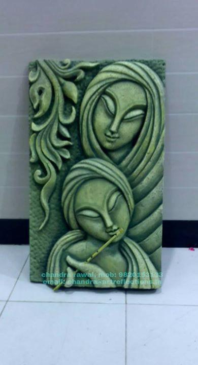 Pin By מרים ראונשטיין On גילוף בעץ Clay Wall Art Mural Wall Art Mosaic Art