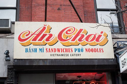 Orchard and Broome // NYC New York Vietnamese Restaurant Sign Lettering Typography
