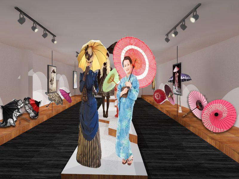 Umbrella Museum : Zone exhibit