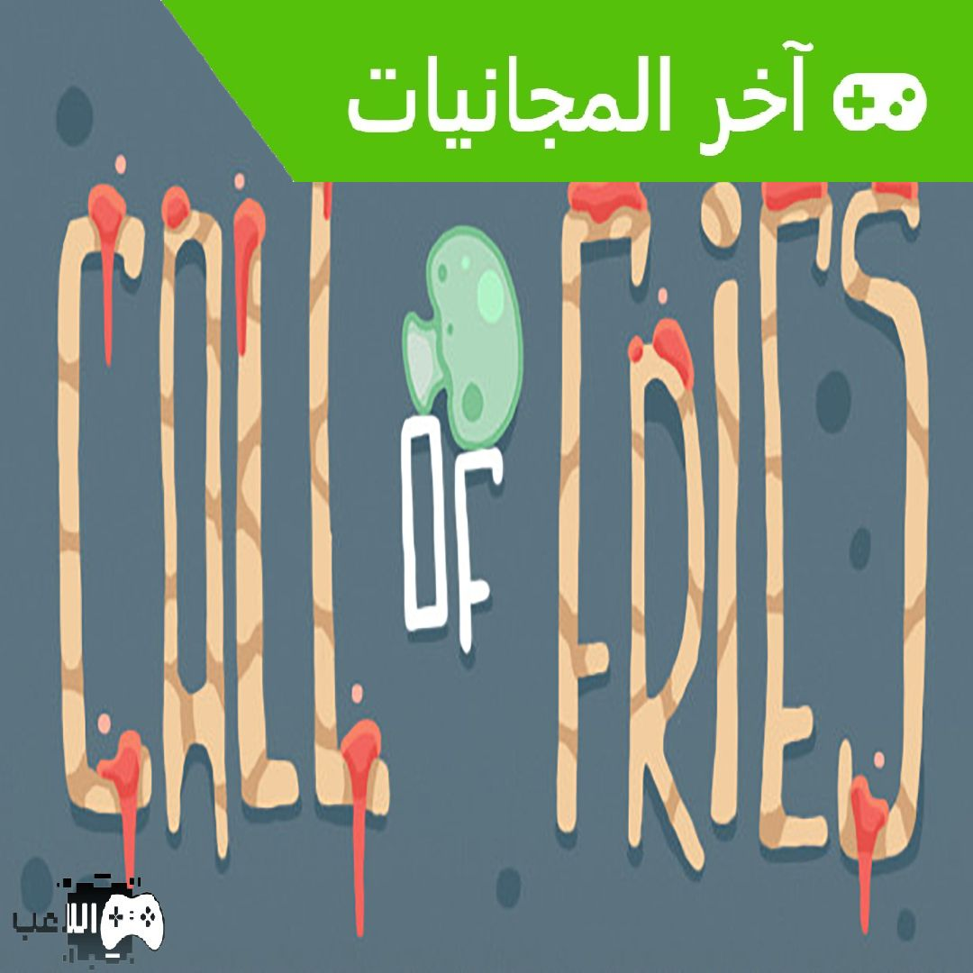 Call Of Fries لعبة محاكاة مجانا على موقع Indiegala Free Games Free Games
