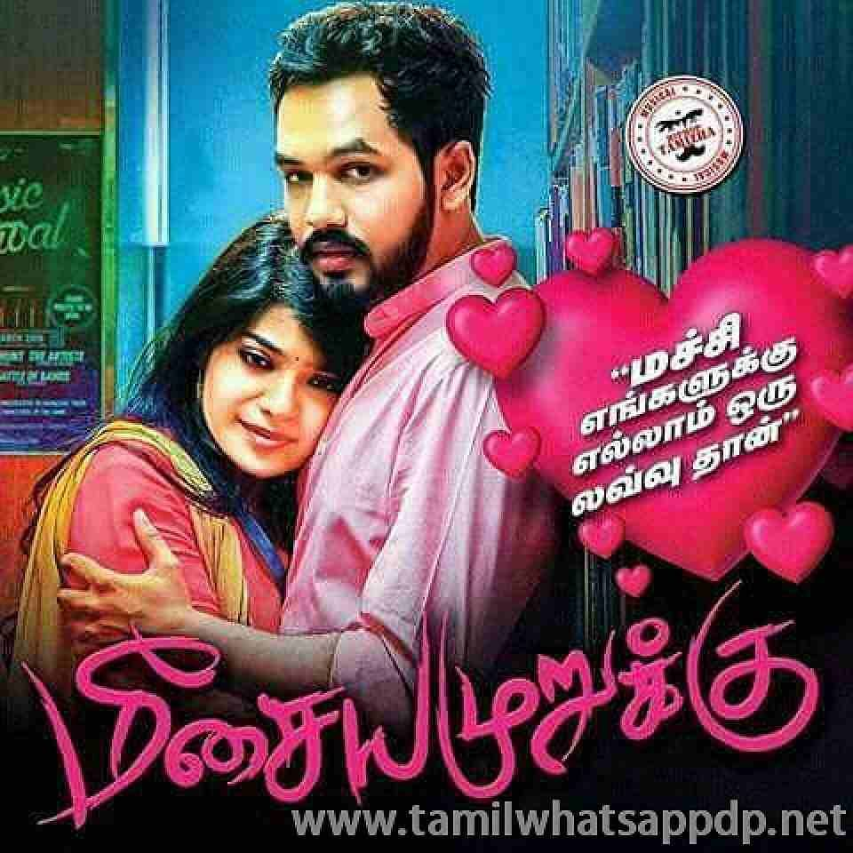 Https Mahamaahi Blogspot In 2017 07 Hiphop Tamilzha Adhis Meesaya Muruku Html Hd Movies Download Cute Instagram Names Free Movie Downloads