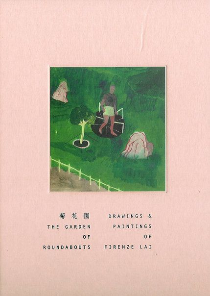 """新書預告"""" 菊花園firenze lai NT$880 https://images.plurk.com/4290731_a2f6b171f1725a2a8cb20d3aeccbaa0e.jpg"""