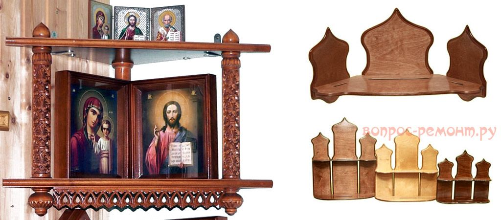 Полка для икон своими руками: инструкция от мастеров