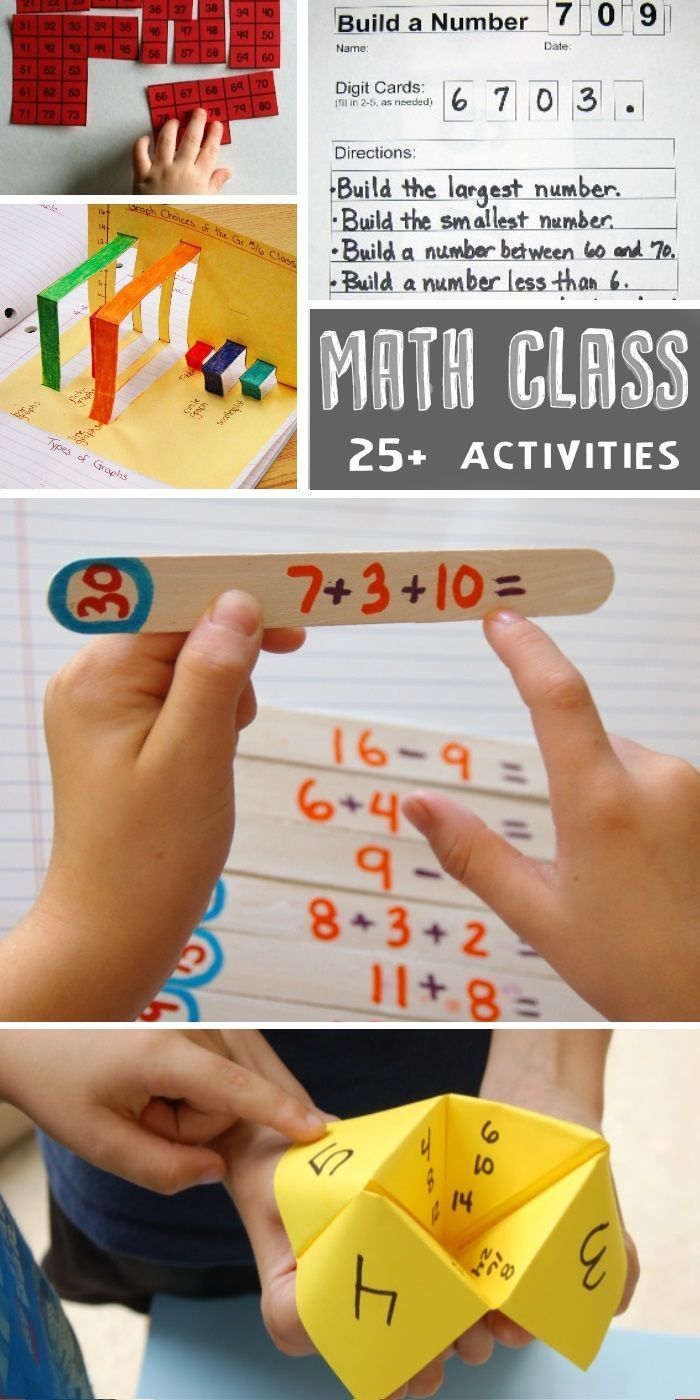 25 MATH ACTIVITIES FOR KIDS WHO HATE MATH | Math activities, Math ...