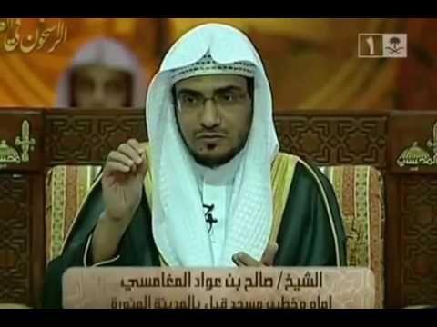 من اراد ان يضمن ليلة القدر باذن الله الشيخ صالح المغامسي Youtube Ramadan Music